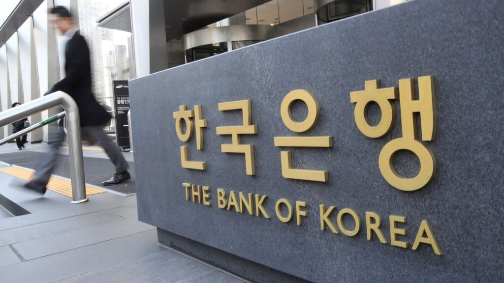 Bank of Korea Publishes Book on CBDC's Legal Issues
