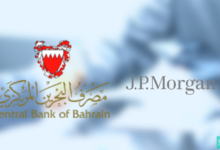 Central Bank of Bahrain Collaborates With JPMorgan and Bank ABC