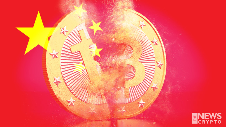 Chinese Crypto Exchange BTC China Exits Amid Increased Regulations
