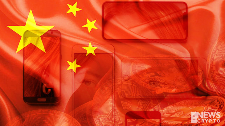 1000 Arrested in China for Crypto-Money Laundering