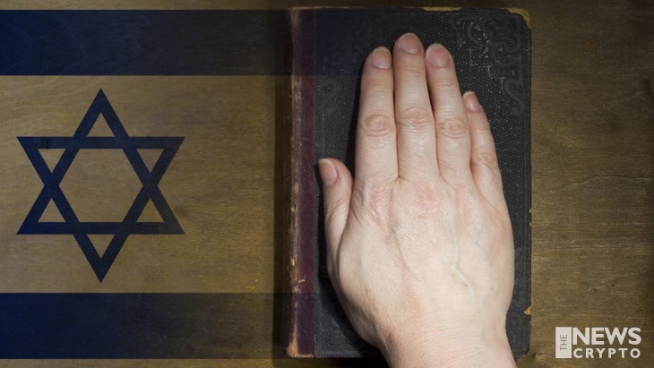 Israeli Parliament Renders NFT for Oath to President